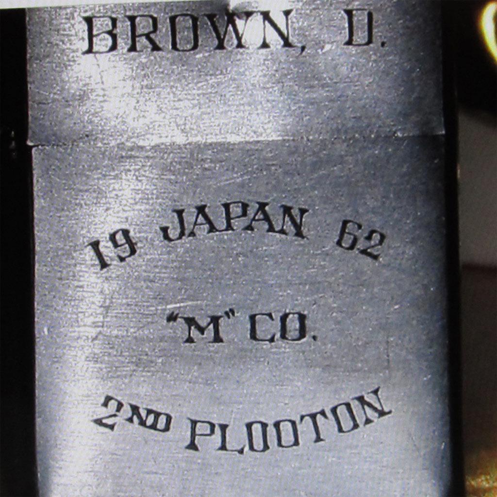 2nd Plt, M Co Japan 1962