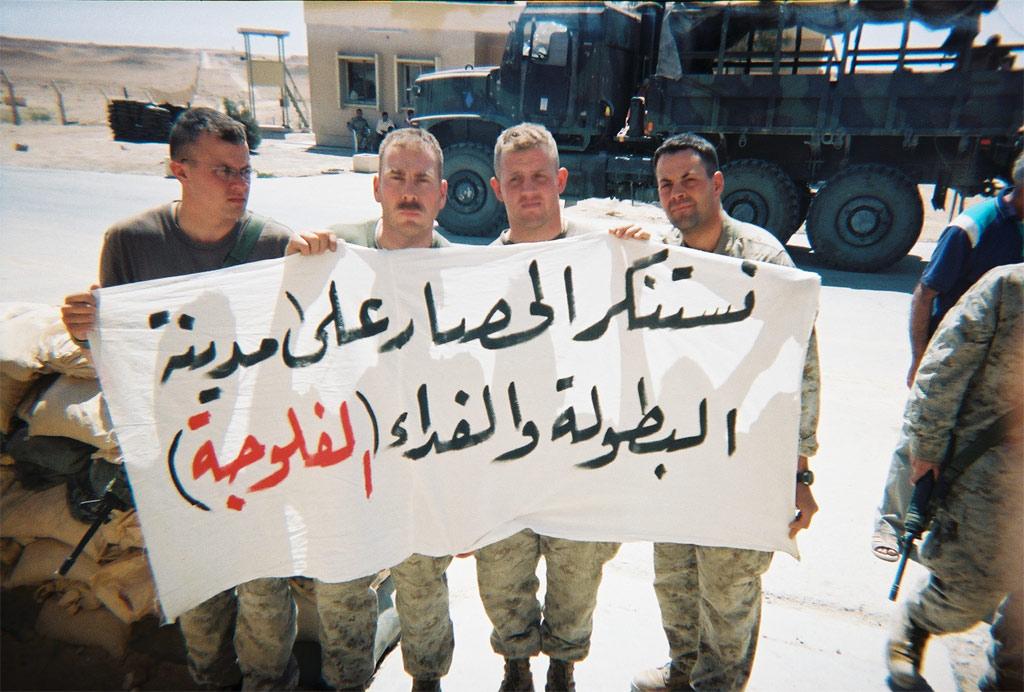 Protest In Baghdadi